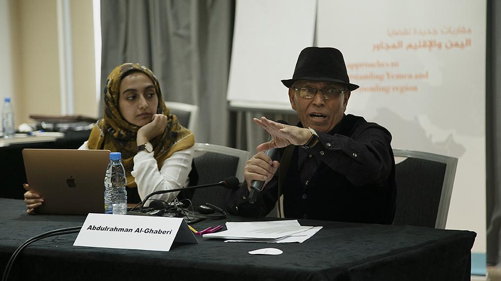 Abdulrahman Al-Ghaberi