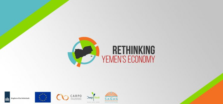 Reconstruction and Recovery in Yemen: Recommendations from the Development Champions