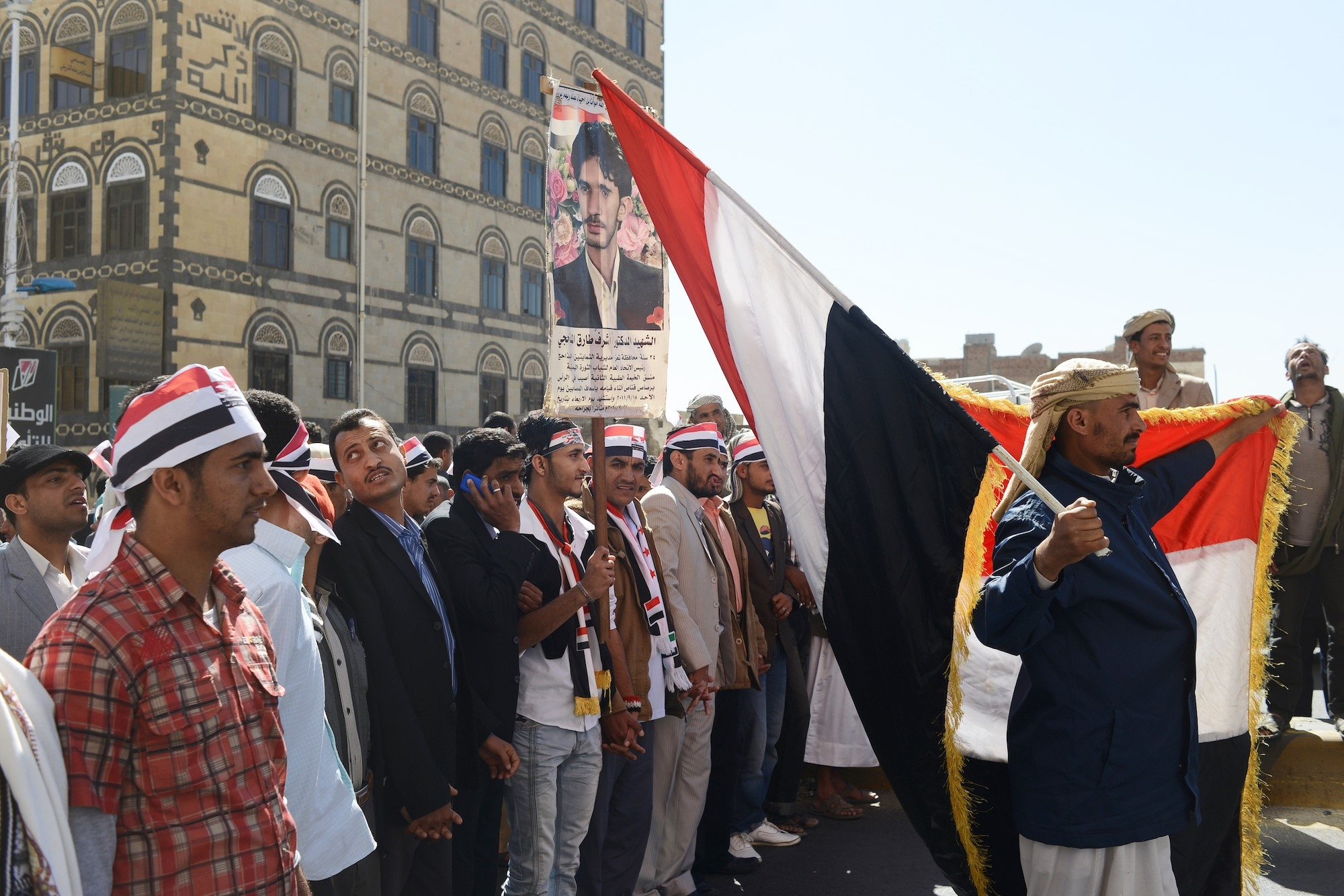 The politics driving Yemen's rising sectarianism