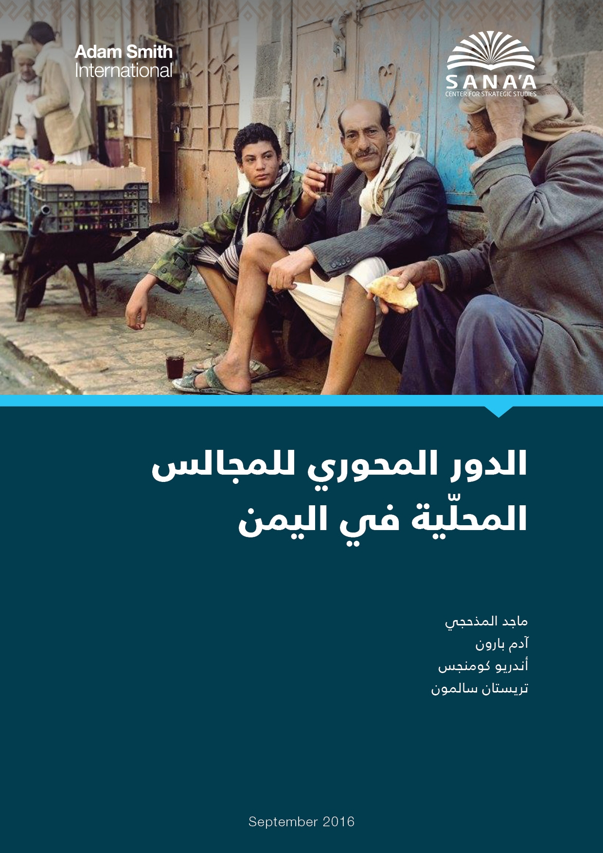 الدور المحوري للمجالس المحلّية في اليمن