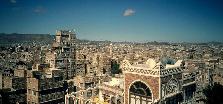 The Sana'a Center is Seeking a Full-Time Translator