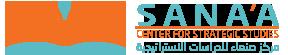 مركز صنعاء للدراسات الإستراتيجية