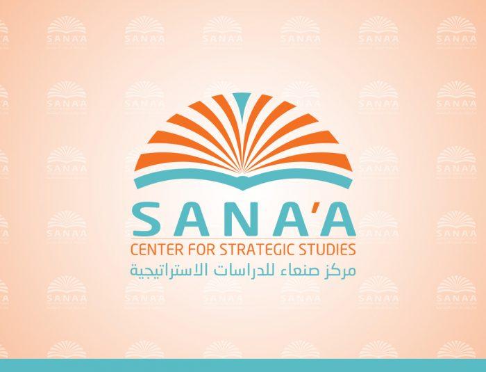 Gender Analysis for Progressive Policy in Yemen – GAPP Yemen