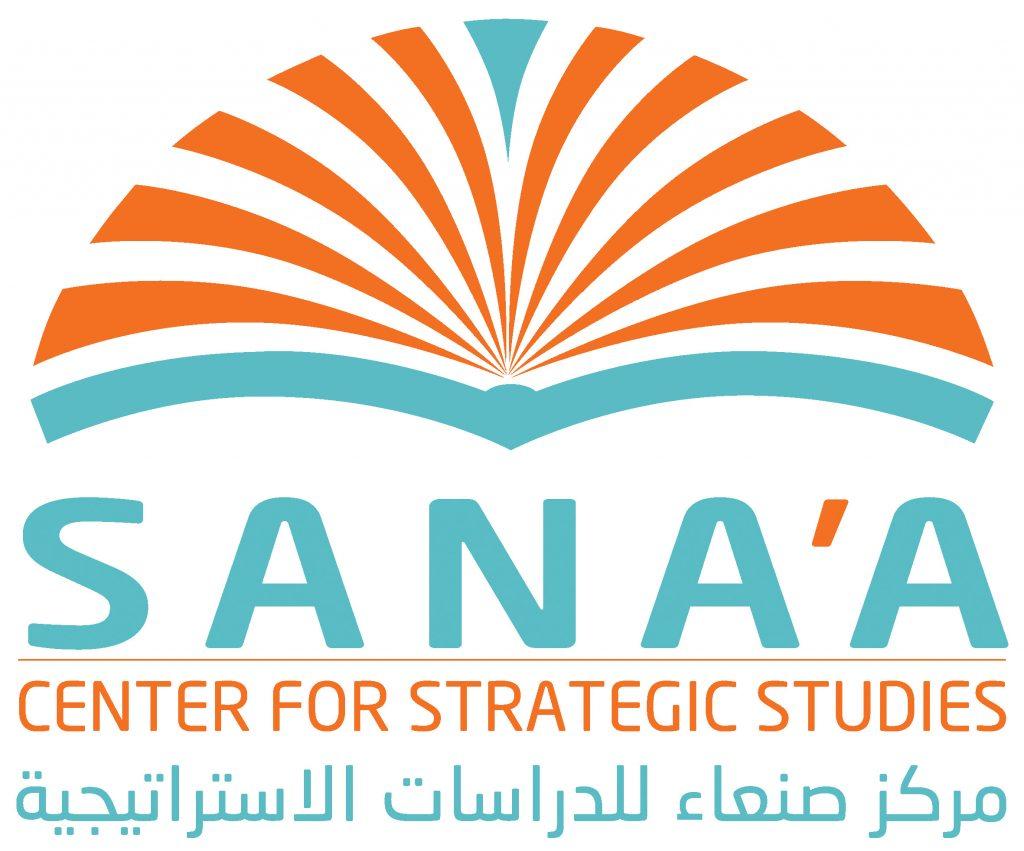 Sana'a Center for Strategic Studies