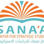 Sana'a Center Staff