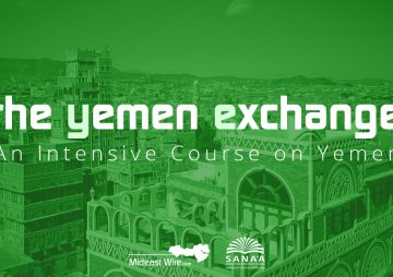 The Yemen Exchange – An Intensive Course on Yemen
