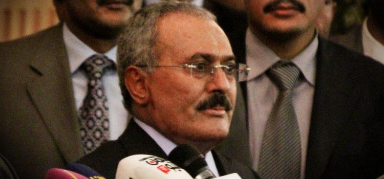 اليمن بعد صالح