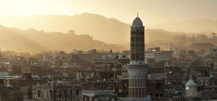 عام الدم والجوع: اليمن في الأمم المتحدة / عدد خاص – تقرير العام 2017