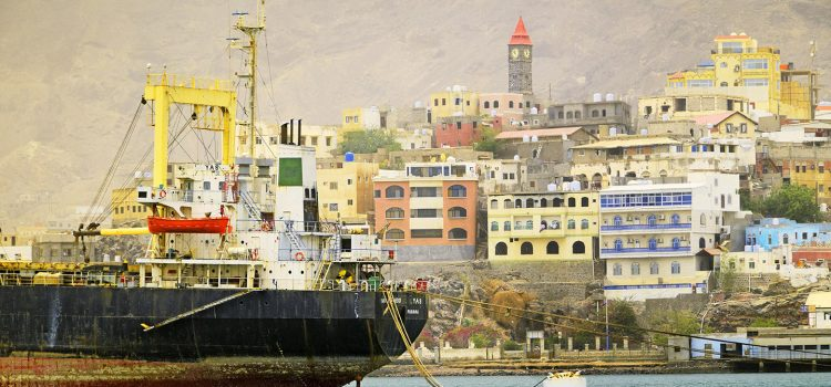 The Yemen Review – August 2018