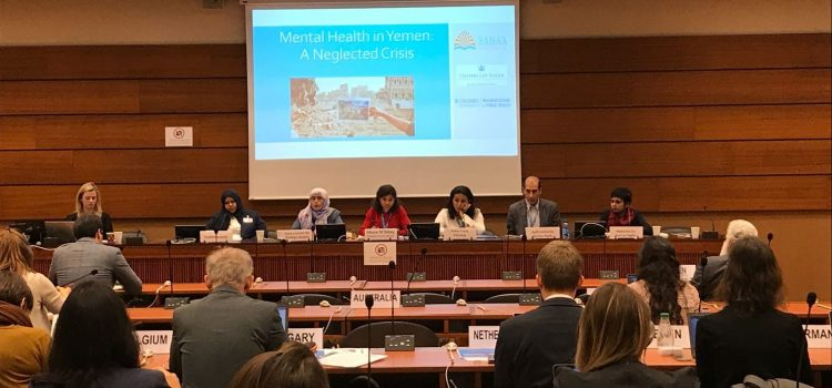 International Community Must Respond to Mental Health Crisis in Yemen, Say Human Rights Experts