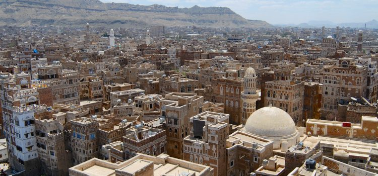 Federalism in Yemen: A Catalyst for War, the Present Reality, and the Inevitable Future