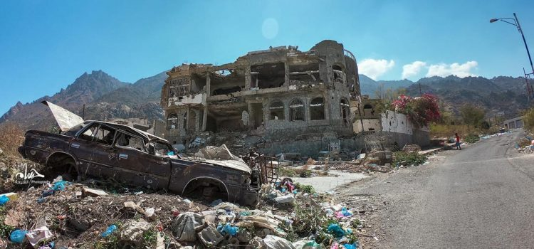 A Grim Anniversary: Yemen After Four Years of the Saudi-led Military Intervention
