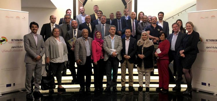 Development Champions Forum Concludes Fifth Meeting