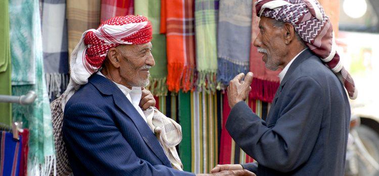 Yemen's Expatriate Workforce Under Threat: The Essential Role of Remittances in Mitigating Economic Collapse