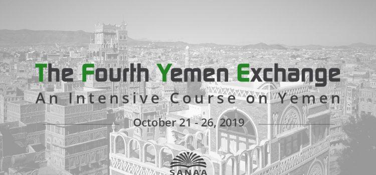 The Yemen Exchange – An Intensive Course on Yemen