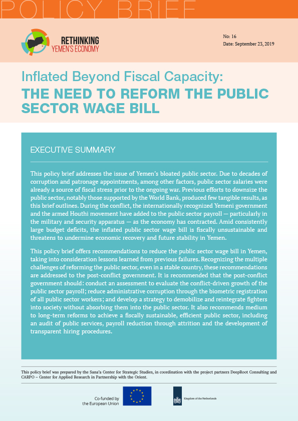 Inflated Beyond Fiscal Capacity: The Need to Reform the Public Sector Wage Bill
