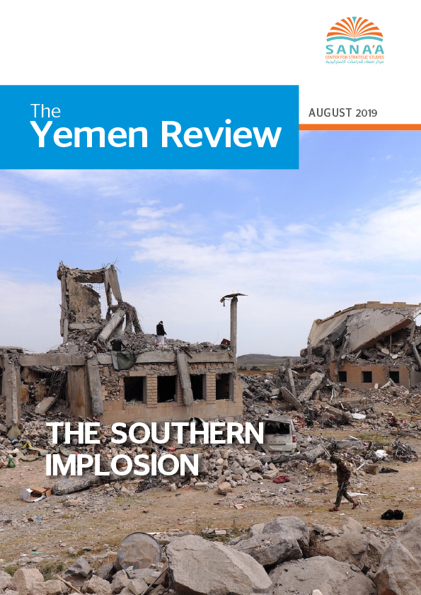 The Southern Implosion – The Yemen Review, August 2019