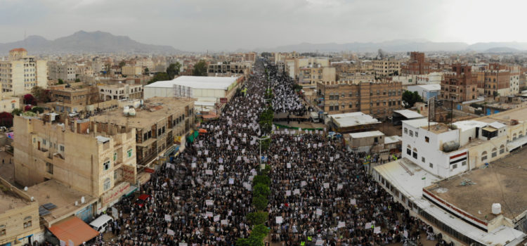 Aramco's Ashoura – The Yemen Review, September 2019