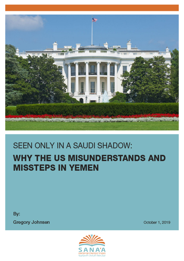 Seen Only in a Saudi Shadow: Why the US Misunderstands and Miss