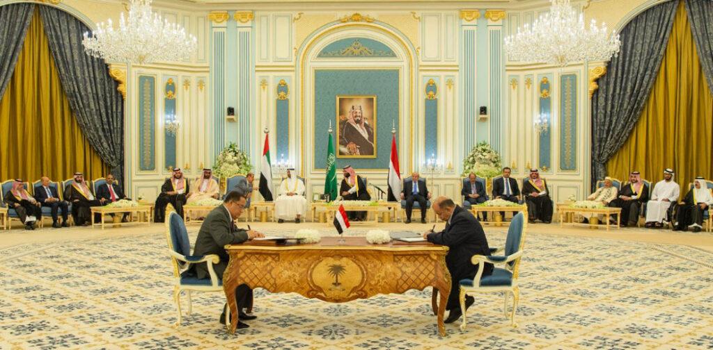 The Riyadh Agreement