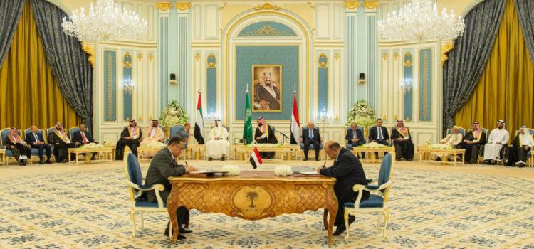 The Riyadh Agreement Dilemma