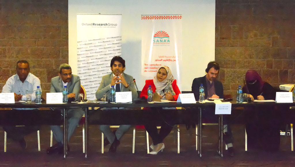Forum on Local Peace Building Efforts in Shabwa and Al-Mahra concludes
