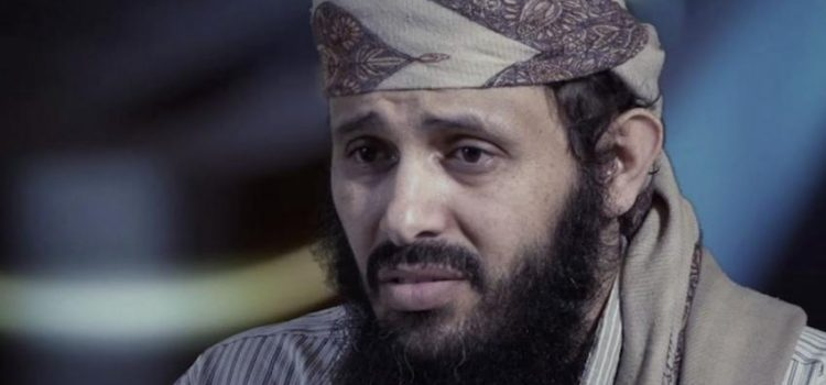 Founder's Death a Blow to AQAP, but not Fatal