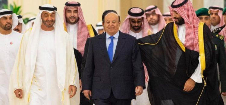 عام على اتفاق الرياض