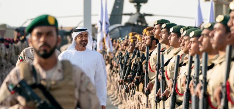 The Iran Variable in the UAE's Yemen Policy