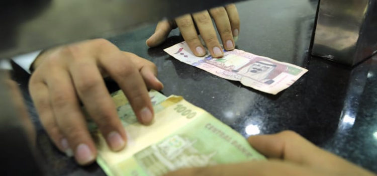 Yemen Economic Bulletin: Widening Exchange Rate Disparity Between New and Old Banknotes