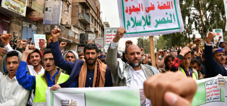 The Houthi Movement from a Local Perspective: A Resurgence of Political Zaidism