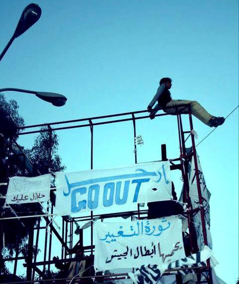 Demonstration in Sana'a, February 2011