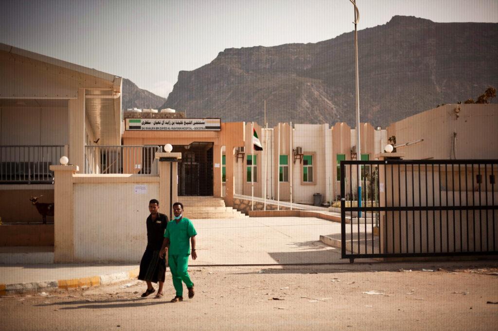 The Khalifa bin Zayed al-Nahyan Hospital in Socotra