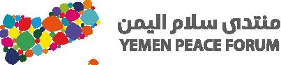 Yemen Peace Forum